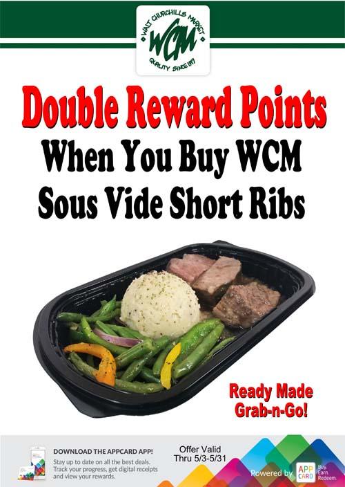 Double reward points when you buy WCM sous vide short ribs